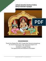Ayyappa_Pooja_Booklet_with_Bhajans_Print-Version-vFINAL.pdf