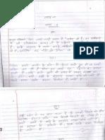 302 Hindi Core