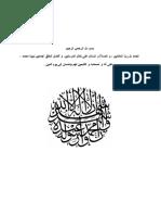 Arabo_del_Corano_e_della_Sunna_Fatima_De.pdf