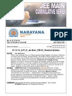 24-12-18 Jr.iit Iz Jee-main Ctm-05 Qp.doc