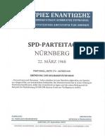 1622-SPD-Solidaritäsfonds - Parteitag in Nürnberg 1968