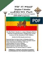 Rastafari Groundation Calendar Compilation 2019 2020 Print Ready