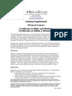 B M Certificate Catalog Suppl 040907