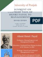 Henri Fayol 14 principles