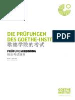 Goethe Pruefung