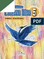 Французский язык. Синяя птица 5 класс. Рабочая тетрадь.