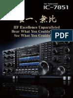 7851-product-brochure