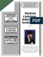 Sionismo y judaismo