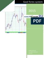Manuel Gool forex system.pdf