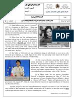 Stream Humanities June 2017.PDF Bac 1