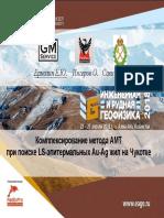 Presentation Ermolin ALMATU 2018r