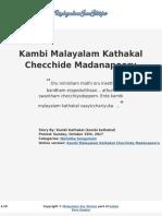 Kambi Malayalam Kathakal Checchide Madanapooru
