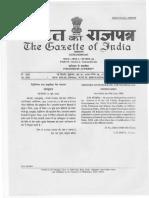 P N G Rule 2008.pdf