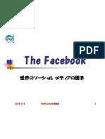 The Facebookの概要