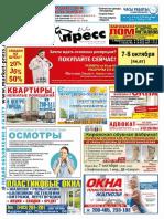 Маркет-Пресс-39