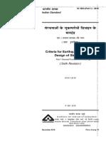 IS 1893 Part 1 - 2016.pdf