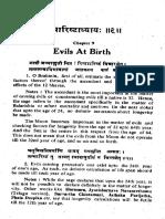 Bhava Phalams - Chapter 9-24