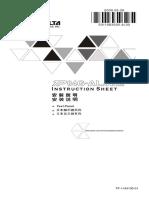 TP04G-AL-User-Manual