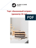Алина Капкейки