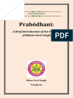 Prabodhani Final