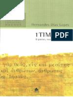 I Timóteo - Hernandes Dias Lopes