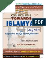 Islamic Studies Solved MCQs by Imtiaz Shahid