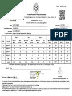 MarkSheetLink(1).pdf