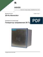 7XT33xx Manual A1 V040003 en Ru