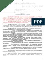 Lei Complementar Nº 055 Para Reformulação