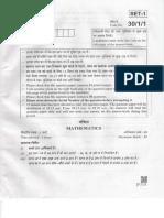 CBSE Class 10 Maths Question Paper 2019