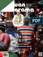 Taiwan Panorama 2019 Nov