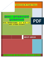 BPSC Interview Questions by Hanif Kibzai.pdf 2-1