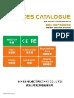Power Resistors Sikes 2016 01