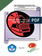 Kompetensi_Manajerial_KEPALA_SEKOLAH.pdf