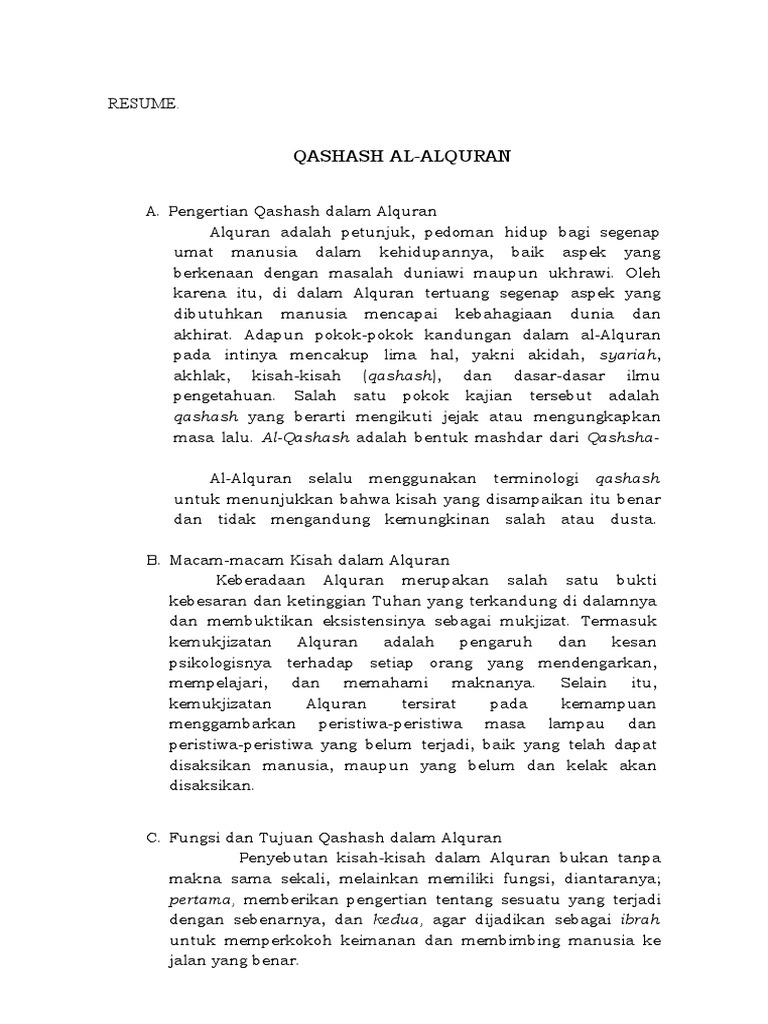 Qashash Al Alquran Resume