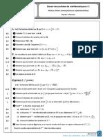 devoir-de-synthèse-n°1--2015-2016(mr-smairy-jounaidi)