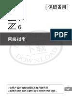 z7z6nwgprc (Sc)06