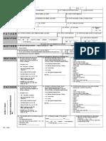 Birth Certificate Template 07