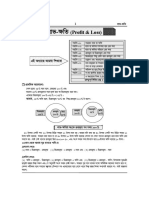 Profit & Loss for Any Job (214 Maths, 54 Pages) by Khairul Alam