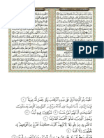 Q.S. Al Kahfi