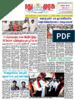 05-10-2019.pdf