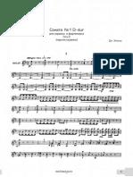 Энеску Дж. Соната № 1 для скрипки и ф-но (партия скрипки)