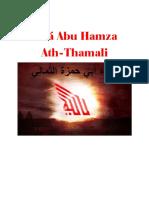 Dua Abu Hamza Ath-thamali