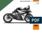 5d9918367171a.pdf