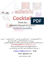 Emailing Pediatric Cocktail