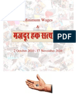 Minimum Wages and Mazdoor Haq Satyagraha Booklet