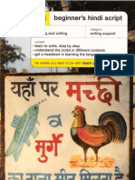 Teach Yourself Hindi SCRIPT