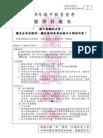 105P_Math150DPI