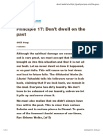 Principle 17 - Dont Dwell on the Past
