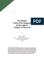 Hiwar+Sorbon-7.pdf